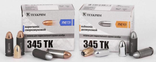 патроны 345 ТК