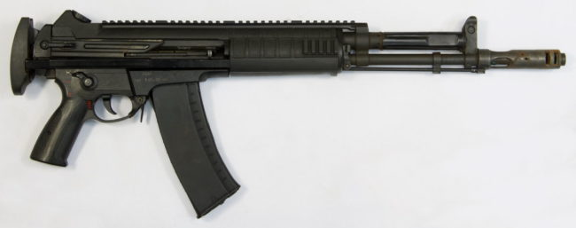 The A545 assault rifle, first prototype