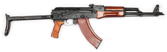 Kalashnikov AKMS rifle
