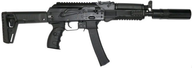 PPK-20